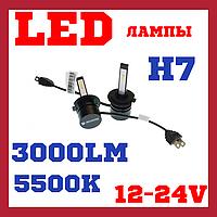 Лед лампы в авто Автомобильные лед лампы LED Лампы светодиодные Лампы h7 Baxster SX H7 5500K, фото 1