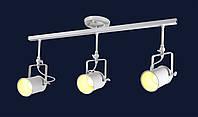 Люстра из трёх белых прожекторов лофт 761SD03-3 WH