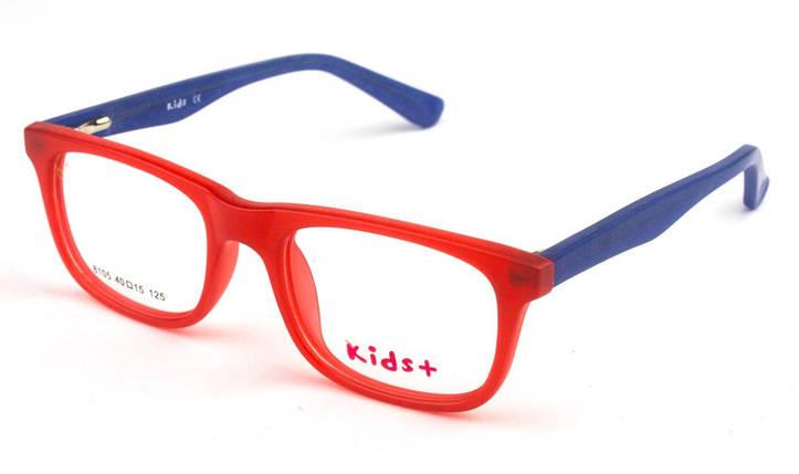 Оправа для окулярів дитяча Kids+ 8105-C9, фото 2