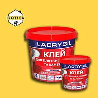Клей Lacrysil для плитки мозаики и камня акриловый монтажный бежевый 1,5кг