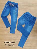 Джеггинсы джинсовые  для девочек 9-12 лет.Турция.Оптом.