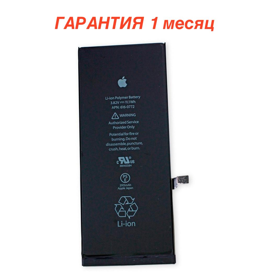 ГАРАНТИЯ! Аккумулятор / акб / батарея для iPhone 6 -  Original ( Sony mfr батарея Li-ion 1810 mAh)