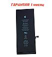 ГАРАНТИЯ! Аккумулятор / акб / батарея для iPhone 6 -  Original ( Sony mfr батарея Li-ion 1810 mAh), фото 2