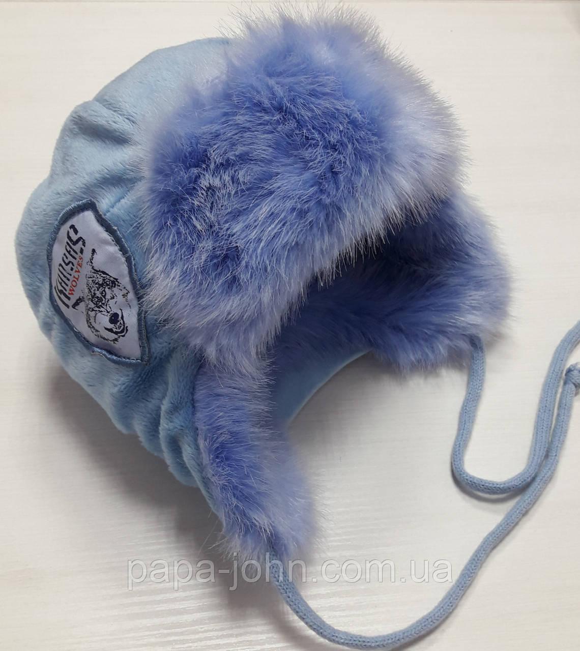 Шапочка зимняя, подкладка трикотаж, голубой, Tu Tu, р. 50-52