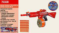 Бластер батар мишень, автомат, поролон.снаряды, в кор.93*11*28,5см /120-2/ (7033B)