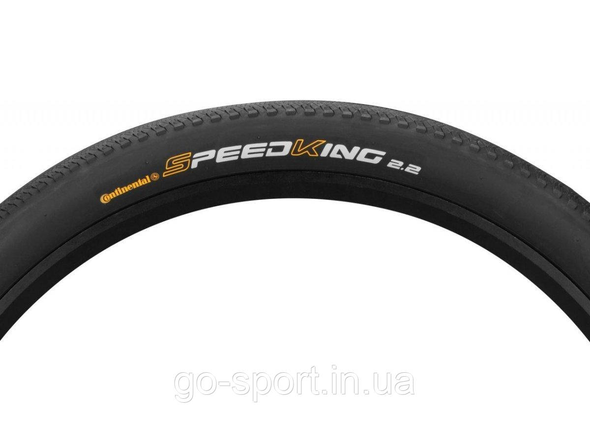 Покрышки Continental Speed King RaceSport 27,5x2,2