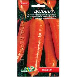 Семена Морковь Долянка Польша поздняя 2 г