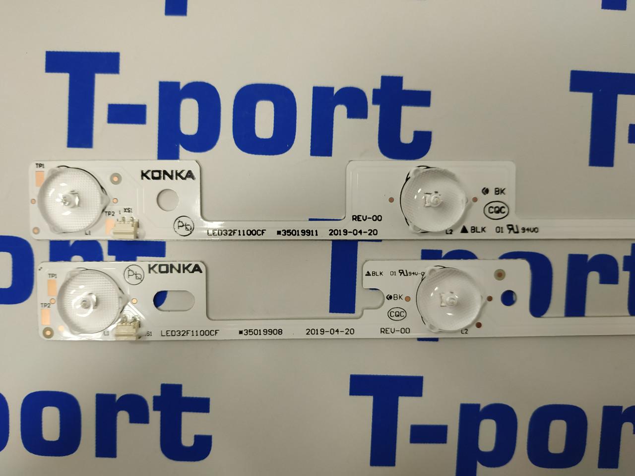 Светодиодная подсветка LED Konka LED32F1100CF