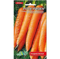 Семена Морковь Роте Ризен позднеспелая 3 г