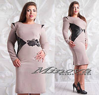 Платье БермудРоза ах170, фото 1