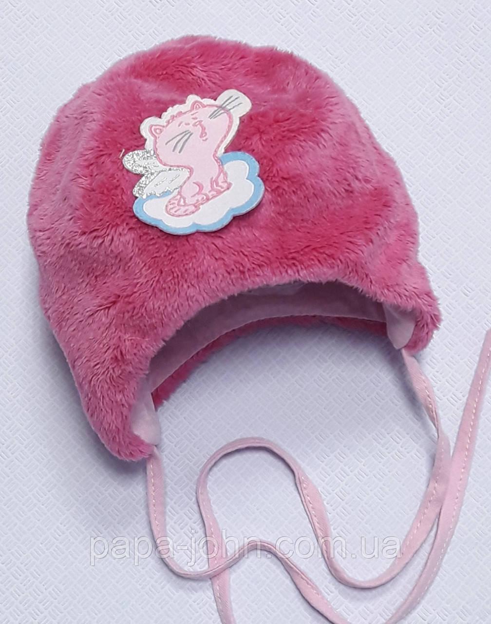 Шапочка Котик на трикотажній підкладі, рожевий, David Star, р. 36