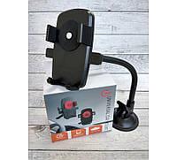 Держатель для телефона в авто SERTEC SX054