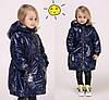 Весенние детские куртки для девочек удлиненные, фото 6