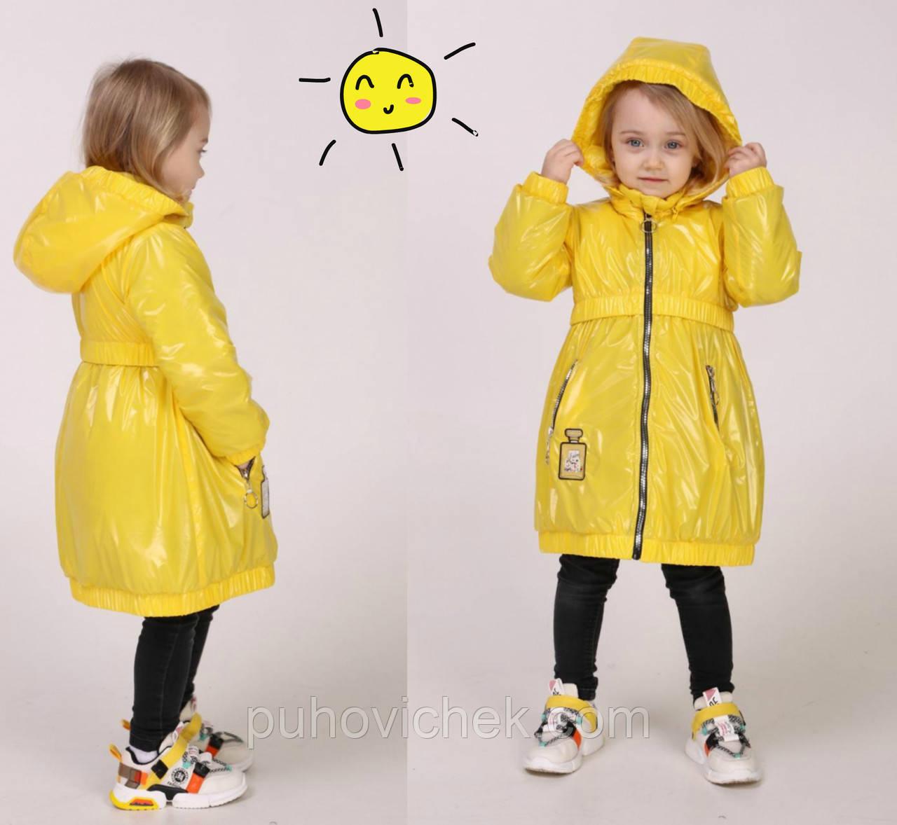 Весенние детские куртки для девочек удлиненные