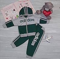 Теплый Детский Спортивный Костюм Двойка в стиле Adidas Зеленый Рост 74-110 см