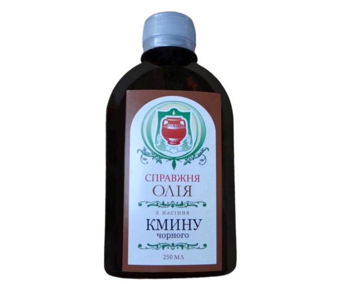 Олія чорного кмину (масло черного тмина), 250мл