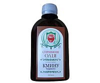 Олія чорного кмину (масло черного тмина), 250мл, фото 1