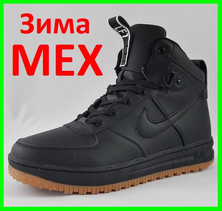 Кроссовки N!ke Air Мужские ЗИМА - МЕХ Чёрные Ботинки Найк (размеры: 41) Видео Обзор