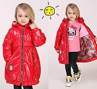 Демисезонные детские куртки и плащи для девочек от производителя