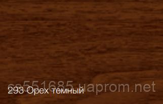 293 Орех тёмный-плинтус напольный с кабель каналом 85 мм  коллекция Элит-макси Идеал