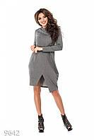 Свободное платье до колен с имитацией запаха (серый)