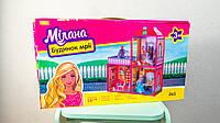Домик для куклы Барби Милана 6984 будинок для ляльки 2 этажа,мебель
