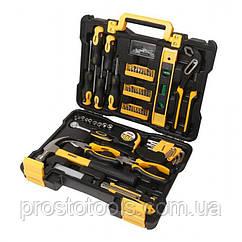 Универсальный набор инструментов 73 ед. WMC Tools 2073