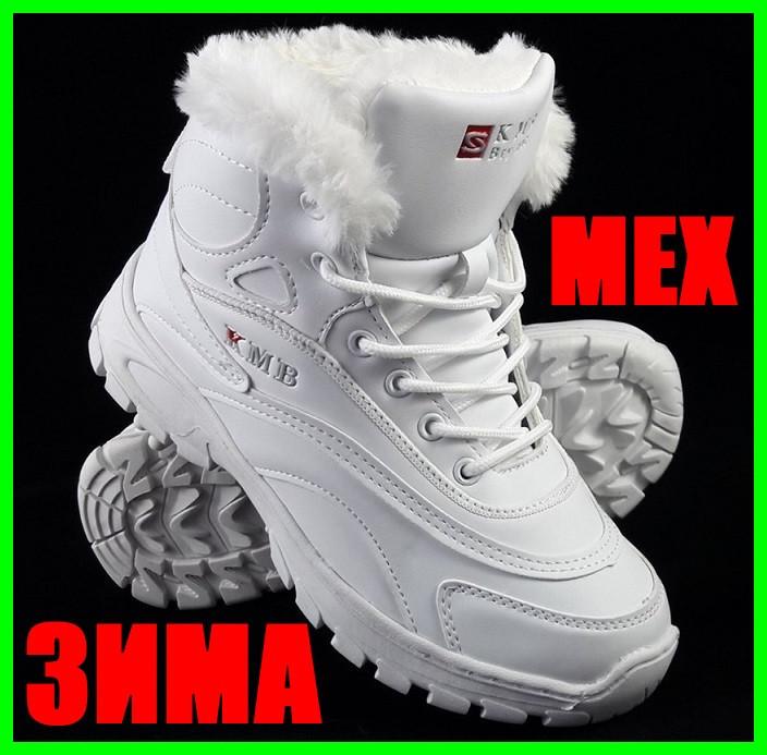Кроссовки Зимние МЕХ Белые Ботинки (размеры: 38) Видео Обзор