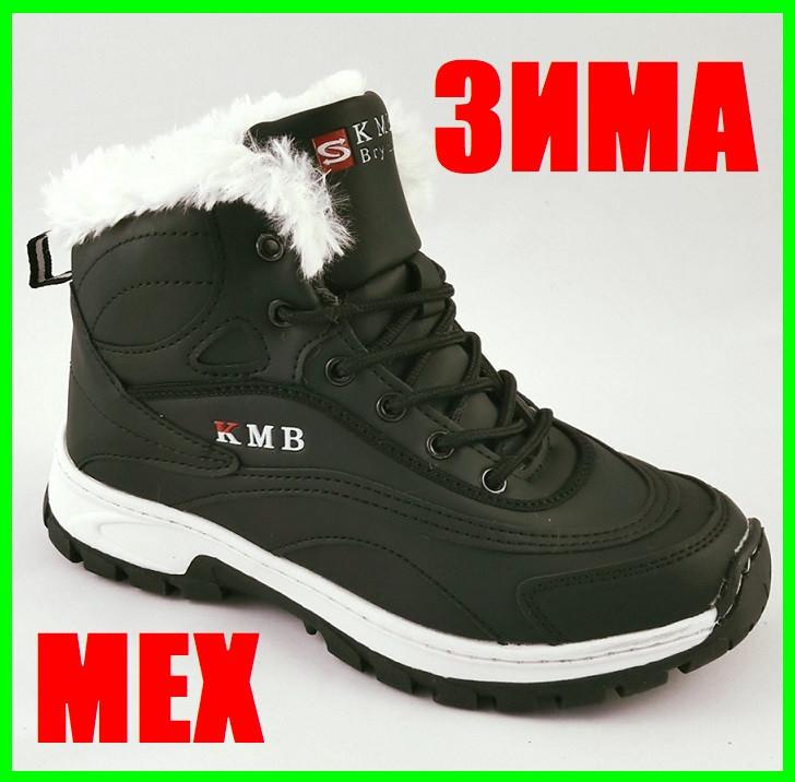 Кроссовки Зимние МЕХ Чёрные Ботинки (размеры: 38) Видео Обзор