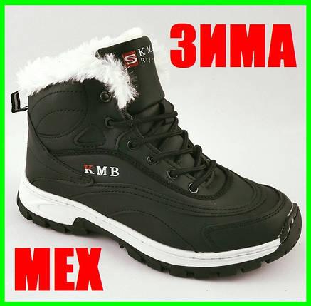 Кроссовки Зимние МЕХ Чёрные Ботинки (размеры: 38) Видео Обзор, фото 2