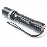Мощный тактический фонарь Bailong BL T8626 Q5 15000W фонарик 500 Lumen с зарядкой туристический, фото 6