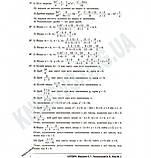 Усі домашні завдання 8 клас 2 тома Нова програма Українська мова навчання Вид-во: Граматика, фото 2