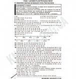 Все домашние задания 6 класс Новая программа Русский язык обучения Изд-во: Граматика, фото 2