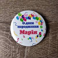 Значки с именем на день рождения, фото 1