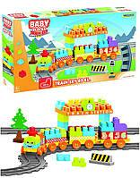 Baby Blocks Мои первые кубики  железная дорога 3,35 м  89 деталей Wader