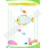 117 розумних наліпок для дітей 3-4 років Готуємо руку до письма Авт: Смирнова К. Вид-во: УЛА, фото 3