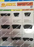 Ремень A 1200 standart Sanok Rubber a1200 оптом и в розницу А1200, фото 4