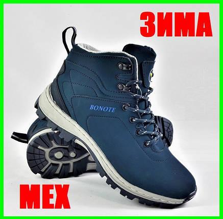 Ботинки ЗИМНИЕ Мужские Синие Кроссовки МЕХ (размеры: 42,44) Видео Обзор, фото 2