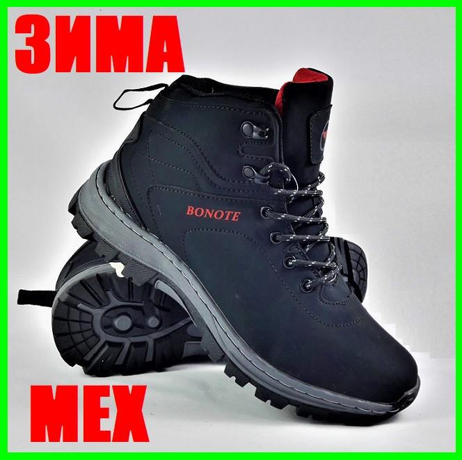 Ботинки ЗИМНИЕ Мужские Чёрные Кроссовки МЕХ (размеры: 43,44,45) Видео Обзор