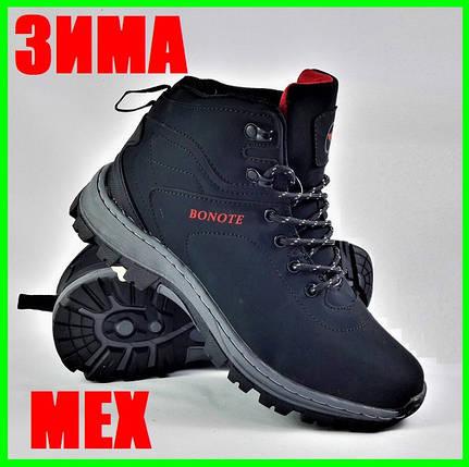 Ботинки ЗИМНИЕ Мужские Чёрные Кроссовки МЕХ (размеры: 43,44,45) Видео Обзор, фото 2