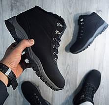 Ботинки ЗИМНИЕ Мужские Кроссовки МЕХ Чёрные (размеры: 40,41,42,43,45), фото 2