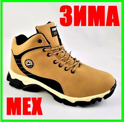 Ботинки ЗИМНИЕ Мужские Кроссовки МЕХ (размеры: 44,46) Видео Обзор, фото 2