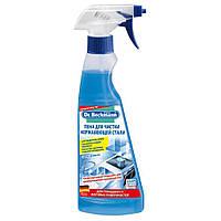 Пена для чистки нержавеющей стали 250 мл Dr.Beckmann 4008455380810