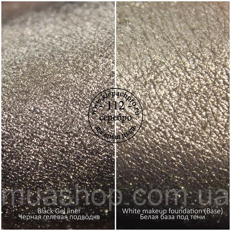 Пигмент для макияжа KLEPACH.PRO -112- Серебро (звёздная пыль), фото 2