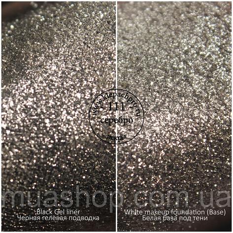 Пігмент для макіяжу KLEPACH.PRO -111 - Срібло (іскри), фото 2
