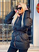 Куртка женская с капюшоном  Диана