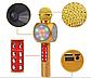 Бездротовий мікрофон-караоке Wster Ws -1816 відмінне звучання, фото 5