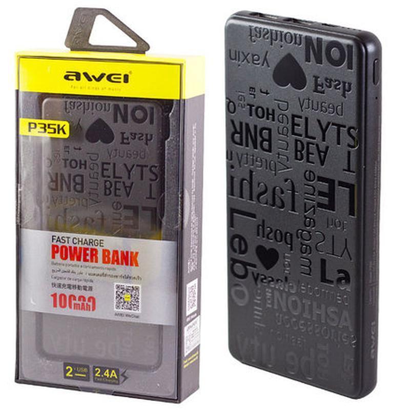 Зовнішній акумулятор awei p35k 10000mah, powerbank, повербанк, портативний зарядний пристрій