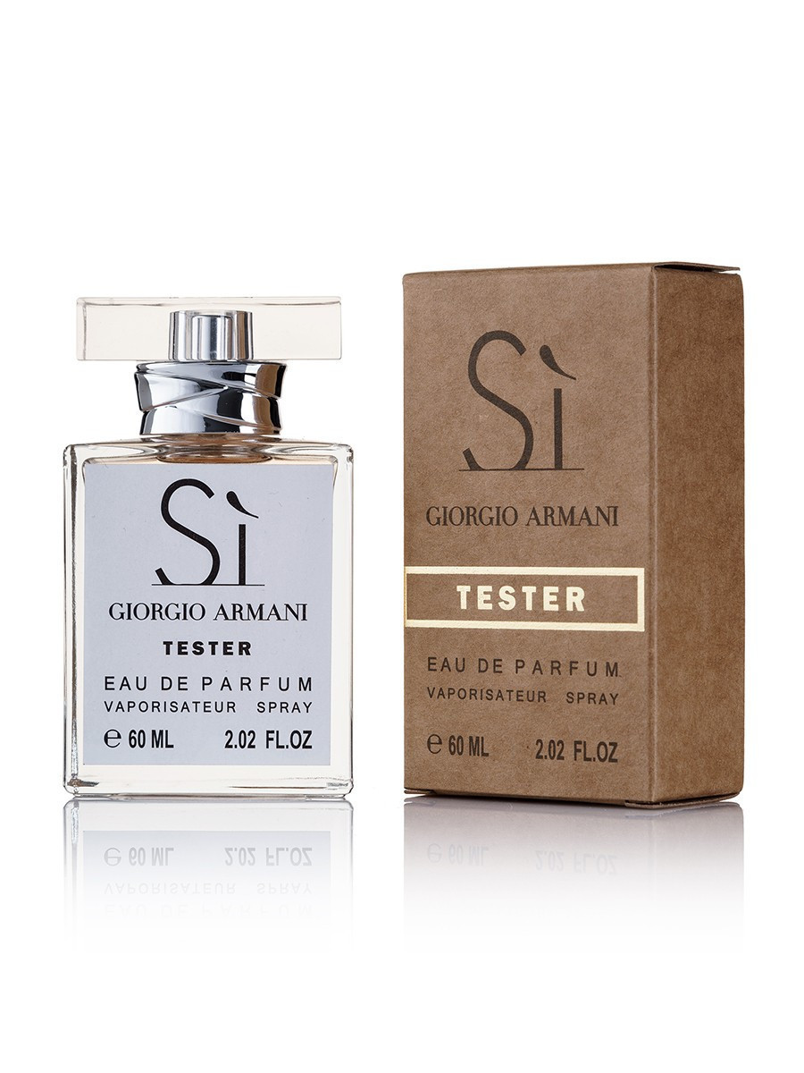 Tester женская туалетная вода Giorgio Armani Si 60 ml ОАЭ NEW