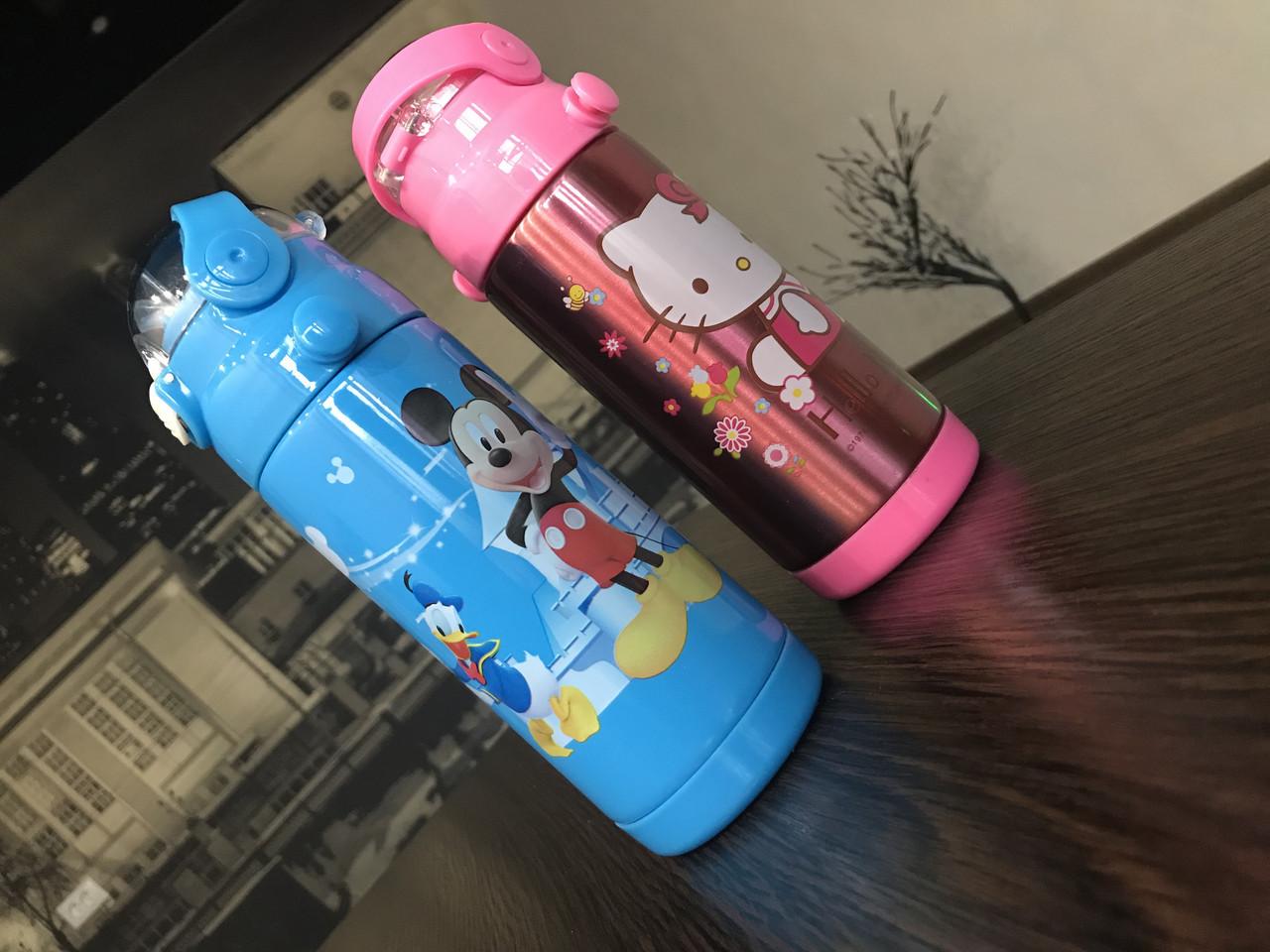 Детская бутылка-термос для питья WB-201-350мл